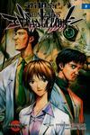 Cover for Neon Genesis Evangelion (Bonnier Carlsen, 2004 series) #8