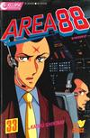 Cover for Area 88 (Eclipse; Viz, 1987 series) #33