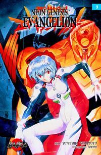 Cover Thumbnail for Neon Genesis Evangelion (Bonnier Carlsen, 2004 series) #3