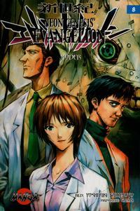 Cover Thumbnail for Neon Genesis Evangelion (Bonnier Carlsen, 2004 series) #8