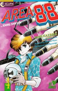 Cover Thumbnail for Area 88 (Eclipse; Viz, 1987 series) #4