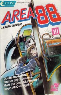 Cover Thumbnail for Area 88 (Eclipse; Viz, 1987 series) #10