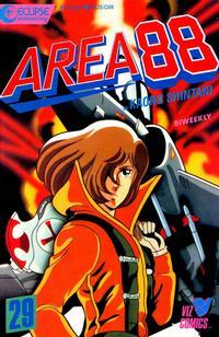 Cover Thumbnail for Area 88 (Eclipse; Viz, 1987 series) #29