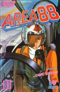 Cover Thumbnail for Area 88 (Eclipse; Viz, 1987 series) #31