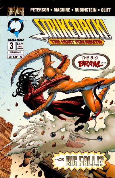 Cover for Strikeback! (Malibu, 1994 series) #3