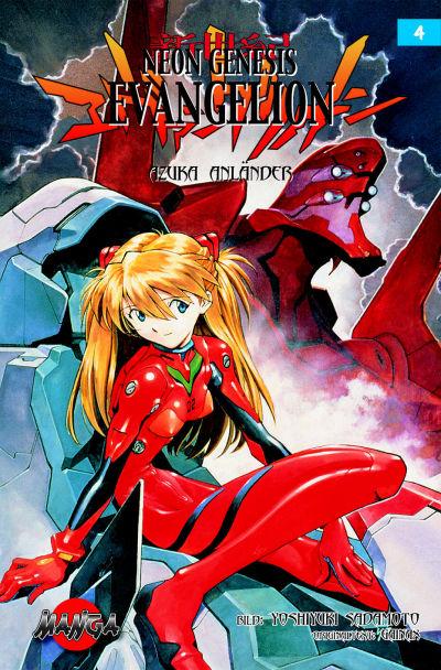 Cover for Neon Genesis Evangelion (Bonnier Carlsen, 2004 series) #4