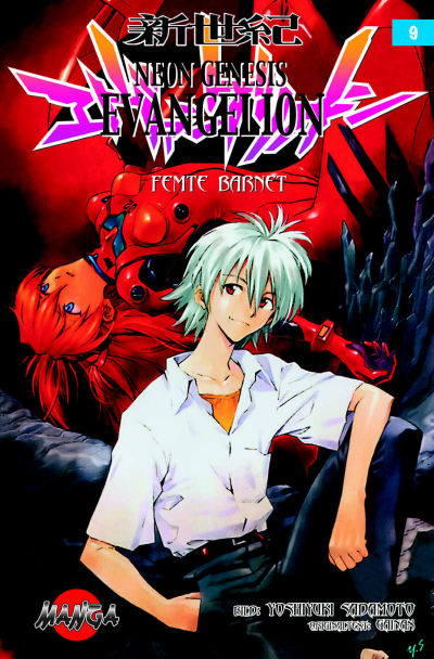 Cover for Neon Genesis Evangelion (Bonnier Carlsen, 2004 series) #9