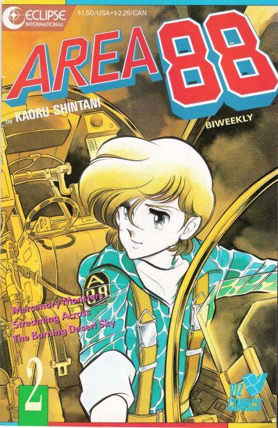 Cover for Area 88 (Eclipse; Viz, 1987 series) #2