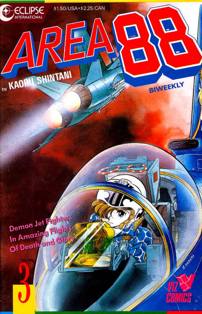 Cover for Area 88 (Eclipse; Viz, 1987 series) #3