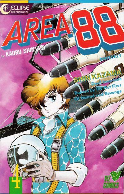 Cover for Area 88 (Eclipse; Viz, 1987 series) #4