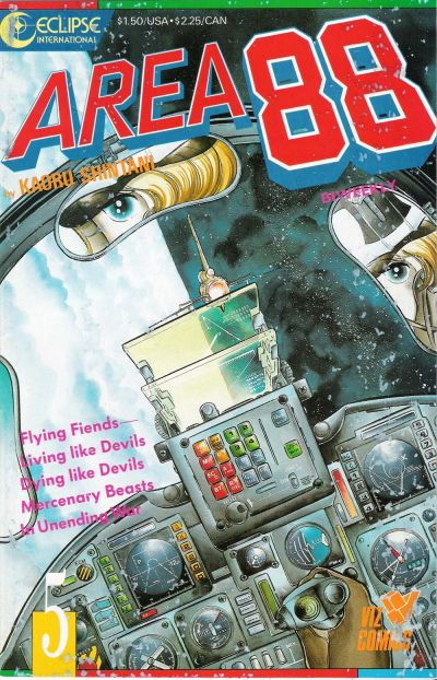 Cover for Area 88 (Eclipse; Viz, 1987 series) #5