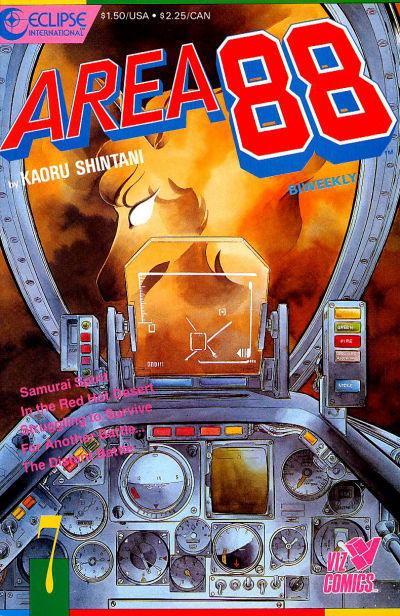 Cover for Area 88 (Eclipse; Viz, 1987 series) #7