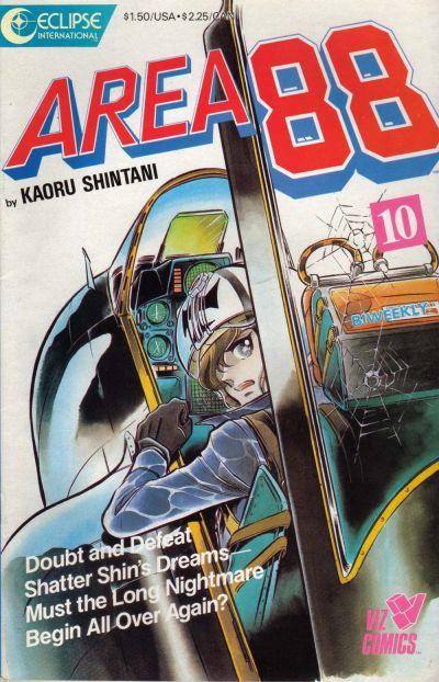 Cover for Area 88 (Eclipse; Viz, 1987 series) #10