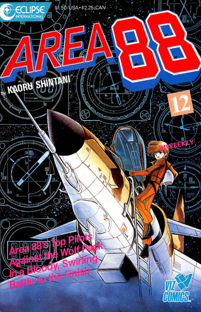 Cover for Area 88 (Eclipse; Viz, 1987 series) #12