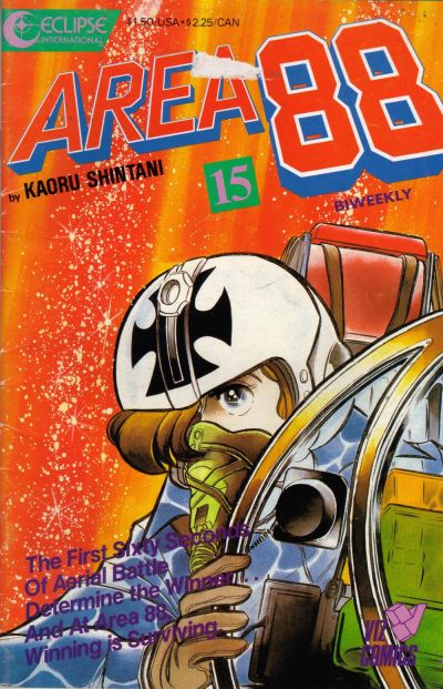 Cover for Area 88 (Eclipse; Viz, 1987 series) #15