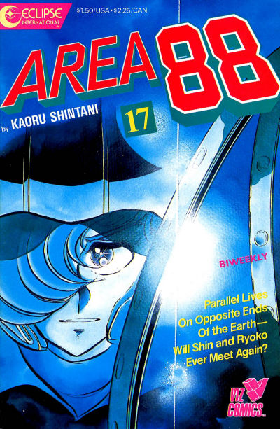 Cover for Area 88 (Eclipse; Viz, 1987 series) #17