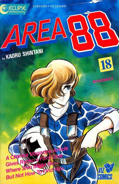 Cover for Area 88 (Eclipse; Viz, 1987 series) #18