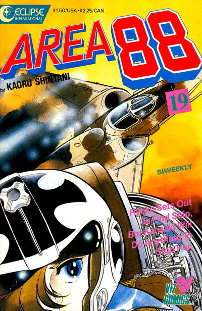 Cover for Area 88 (Eclipse; Viz, 1987 series) #19