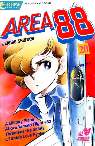 Cover for Area 88 (Eclipse; Viz, 1987 series) #20