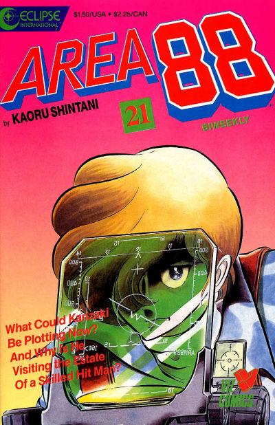 Cover for Area 88 (Eclipse; Viz, 1987 series) #21
