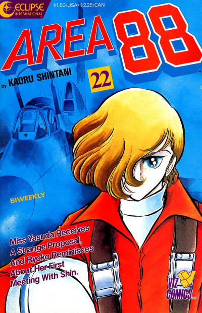 Cover for Area 88 (Eclipse; Viz, 1987 series) #22