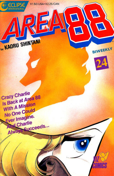 Cover for Area 88 (Eclipse; Viz, 1987 series) #24