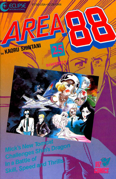 Cover for Area 88 (Eclipse; Viz, 1987 series) #25