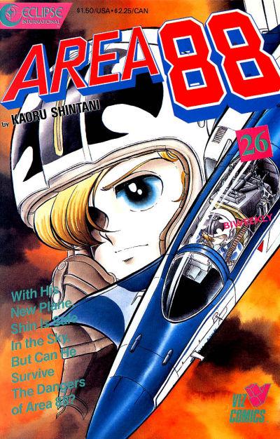 Cover for Area 88 (Eclipse; Viz, 1987 series) #26