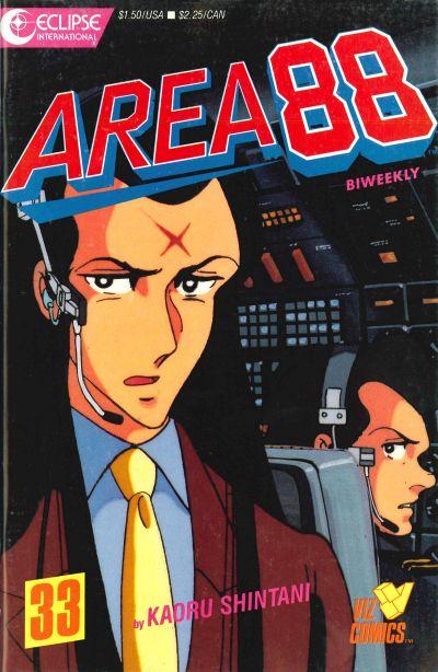 Cover for Area 88 (Eclipse; Viz, 1987 series) #33