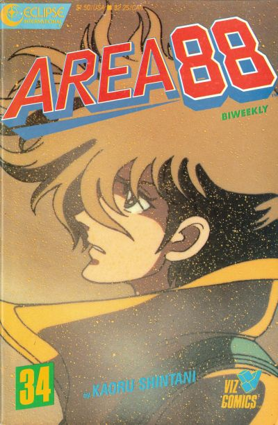Cover for Area 88 (Eclipse; Viz, 1987 series) #34