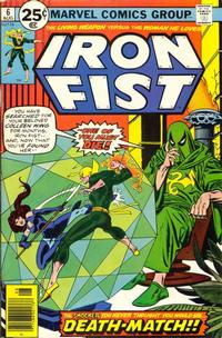 Cover Thumbnail for Iron Fist (Marvel, 1975 series) #6 [25¢]