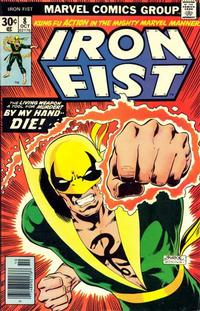 Cover Thumbnail for Iron Fist (Marvel, 1975 series) #8