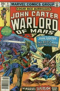 Cover Thumbnail for John Carter Warlord of Mars (Marvel, 1977 series) #8