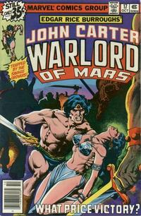Cover Thumbnail for John Carter Warlord of Mars (Marvel, 1977 series) #17