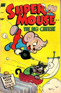 Cover Thumbnail for Supermouse (Pines, 1948 series) #21