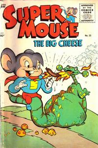 Cover Thumbnail for Supermouse (Pines, 1948 series) #33