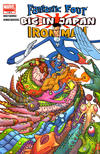 Cover for Fantastic Four / Iron Man: Big in Japan (Marvel, 2005 series) #1