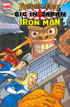 Cover for Fantastic Four / Iron Man: Big in Japan (Marvel, 2005 series) #2
