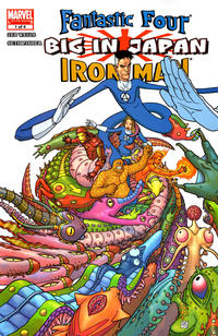 Cover Thumbnail for Fantastic Four / Iron Man: Big in Japan (Marvel, 2005 series) #1