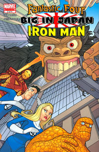 Cover Thumbnail for Fantastic Four / Iron Man: Big in Japan (Marvel, 2005 series) #2