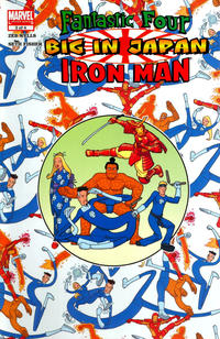 Cover Thumbnail for Fantastic Four / Iron Man: Big in Japan (Marvel, 2005 series) #3