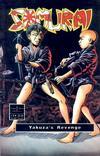 Cover for Samurai: Yakuza's Revenge (Night Wynd, 1993 series) #2