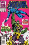 Cover Thumbnail for Darkhawk Annual (1992 series) #2 [Direct Edition]