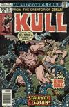 Cover for Kull the Destroyer (Marvel, 1973 series) #20