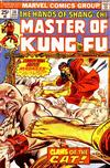 Cover Thumbnail for Master of Kung Fu (1974 series) #38