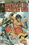 Cover Thumbnail for Master of Kung Fu (1974 series) #82 [Newsstand]