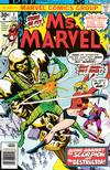 Cover for Ms. Marvel (Marvel, 1977 series) #2