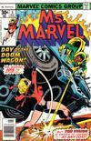 Cover for Ms. Marvel (Marvel, 1977 series) #5