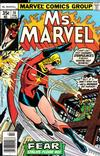Cover for Ms. Marvel (Marvel, 1977 series) #14