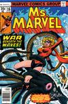 Cover for Ms. Marvel (Marvel, 1977 series) #16 [Regular Edition]